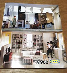 catalog10_f.jpg