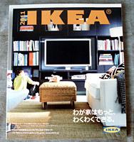 catalog2011_f.jpg