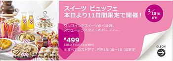 sweets_buffet.jpg