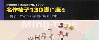 chair130.jpg