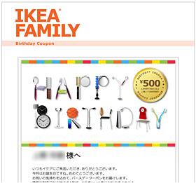 coupon2015.jpg