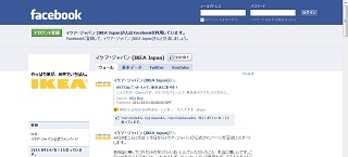 fanpage.jpg