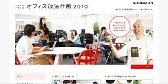 ikea_office2010.jpg