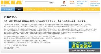 ikea_reason.jpg