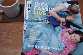 live_spring.jpg