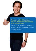 taro_career.jpg