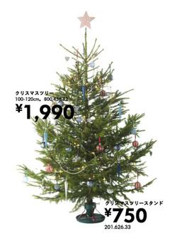 xmas_tree08.jpg